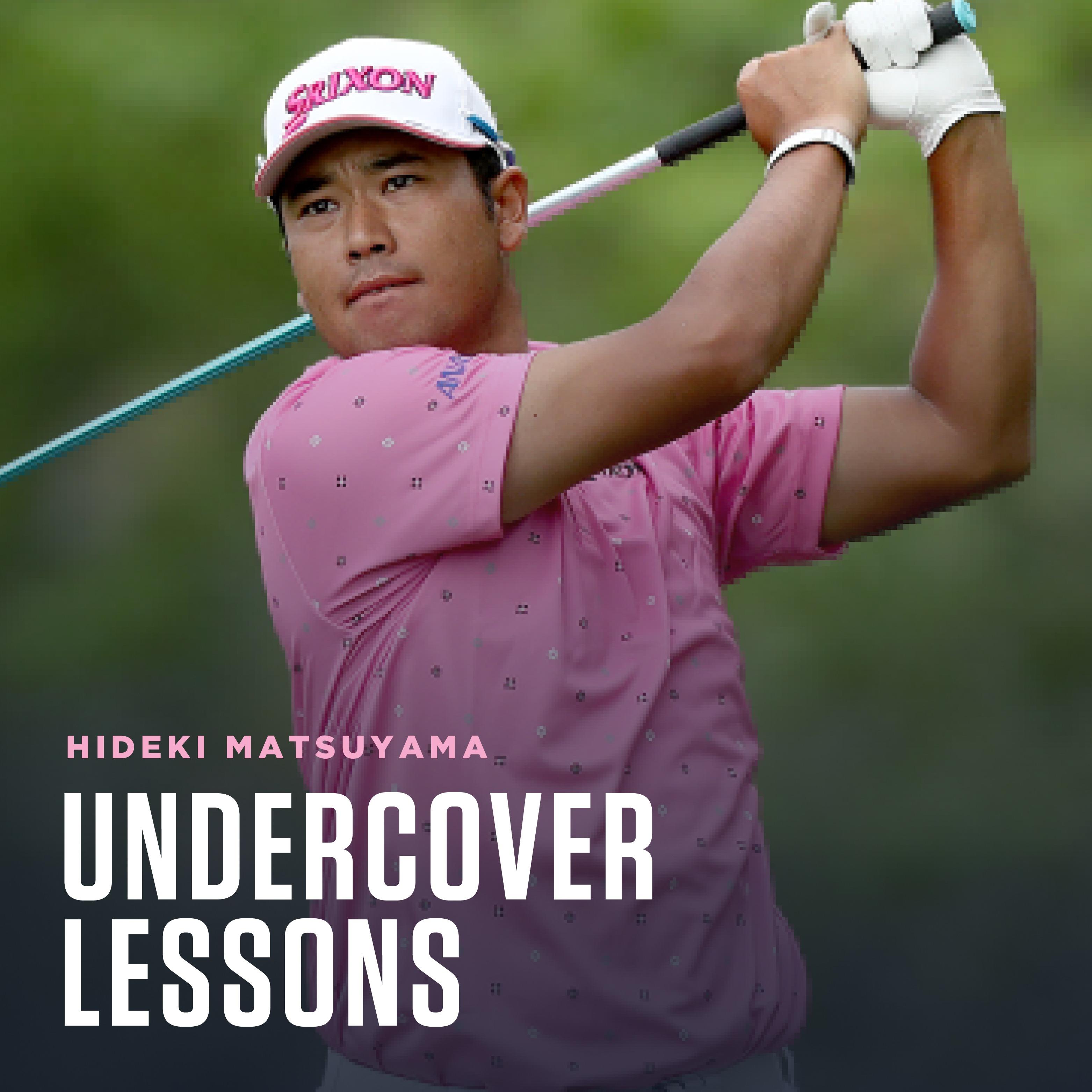 Undercover Lessons Matsuyama